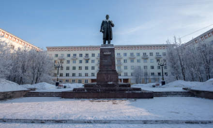 A Lenin statue, name giver of the alley