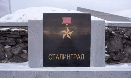Memorial stone for Stalingrad (Сталинград)