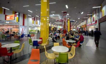 Murmansk Mall III (Мурманск Молл III)