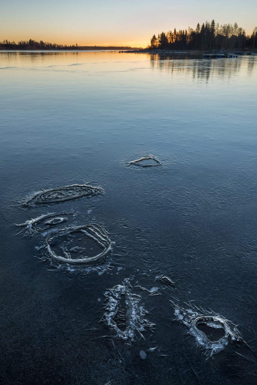 Icy coast of Skelleftehamn II