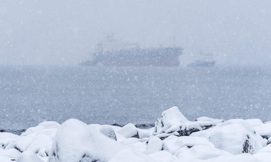 The tanker MTM Gibraltar