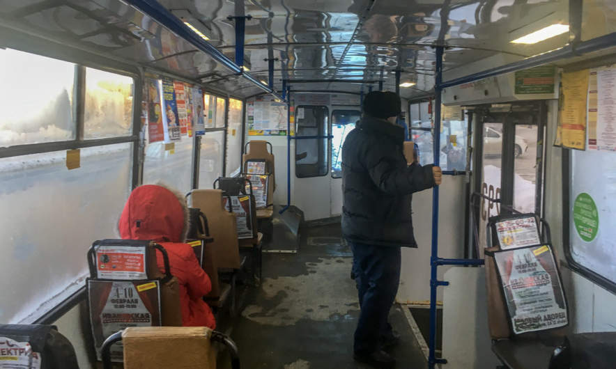 In the trolley bus II